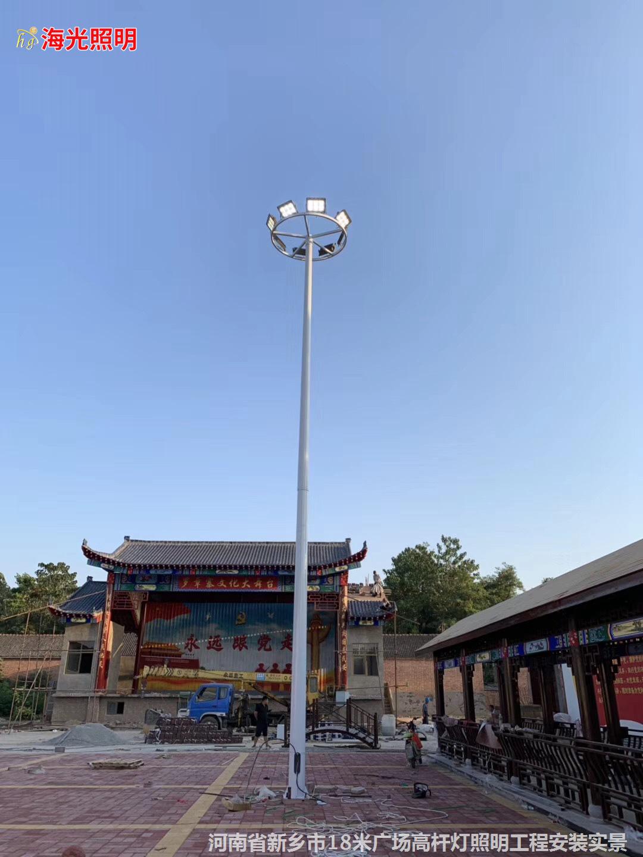 河南省新乡市18米广场高杆灯照明工程