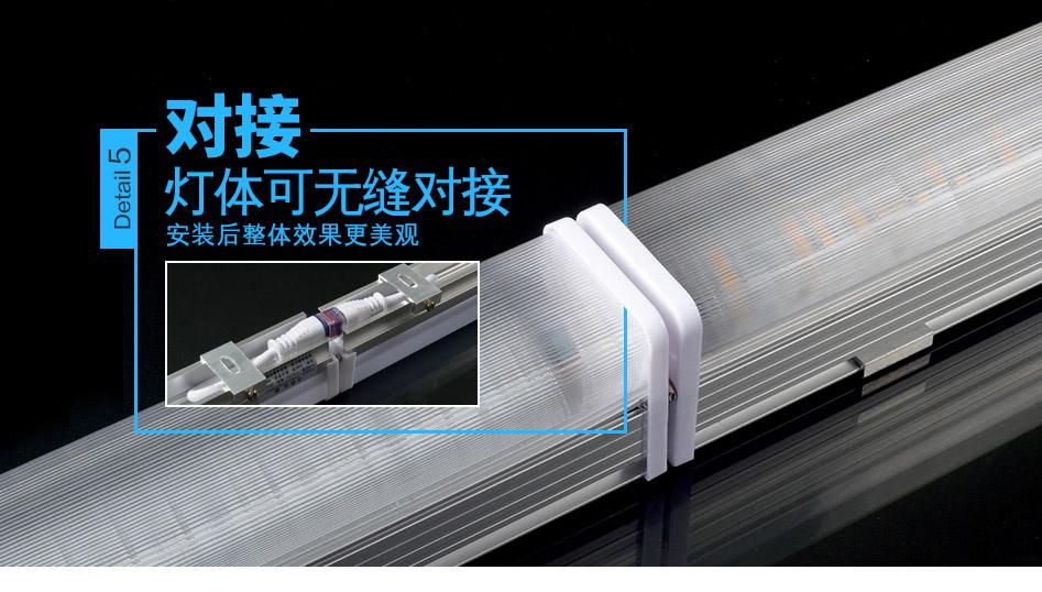 HGLED-SMG-002 LED护栏管无缝对接