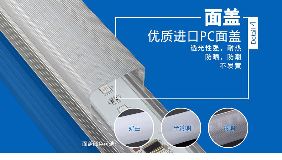 HGLED-SMG-002 LED护栏管面盖材质