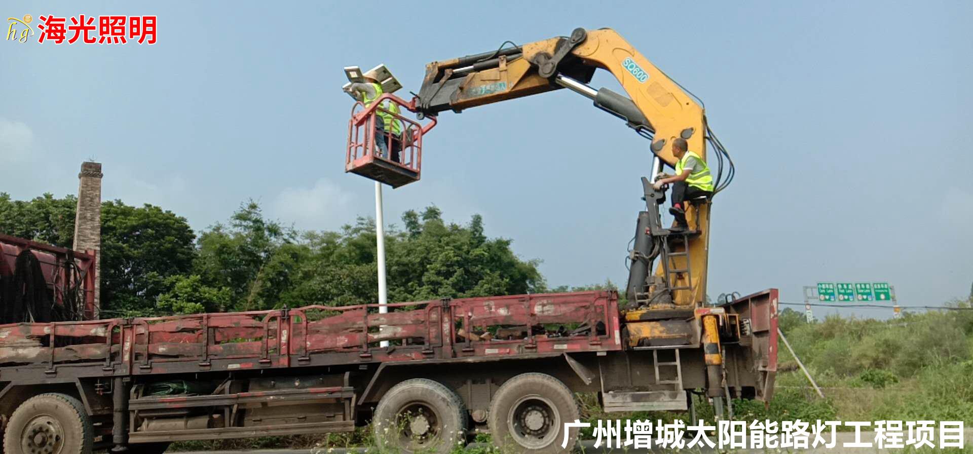 广东省广州市增城区4600套太阳能路灯照明工程项目