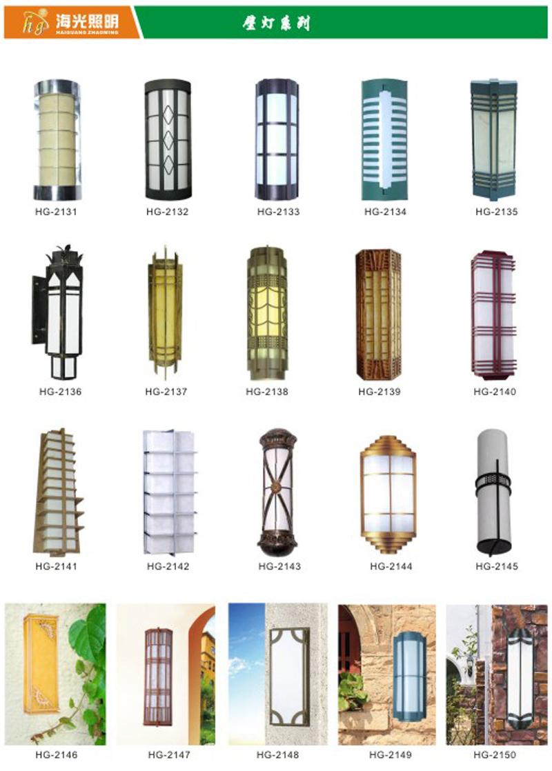 HGQBD-006 仿云石系列中式欧式别墅小区景观墙壁灯