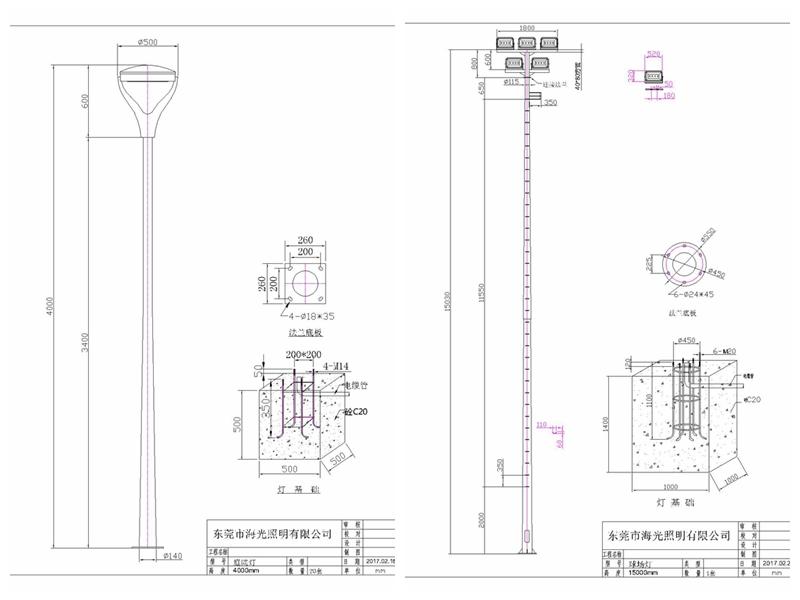 东莞市海光照明有限公司为深圳市宝安区光明新区公明镇东宝体育场提供10米3火球场灯(3*200W LED泛光灯)、10米6火球场灯(6*200W LED泛光灯)、15米中杆灯(5*400W LED泛光灯)、4米庭院灯(16W LED光源)。
