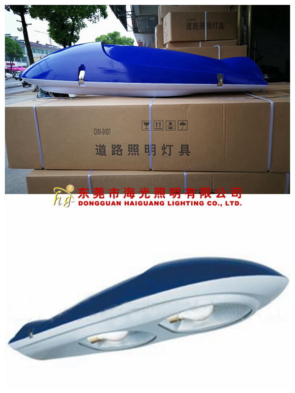 天津天钢联合特钢有限公司厂区内主干道路高压钠灯路灯照明升级改造工程