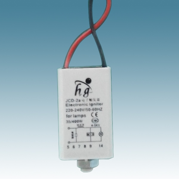 东莞市海光照明电子触发器35-400W通用