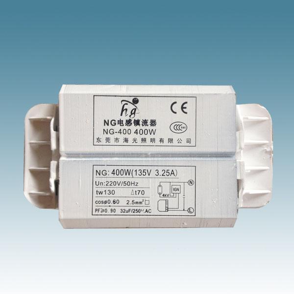 高压钠灯电感镇流器-金卤灯 高压钠灯 无极灯 led灯