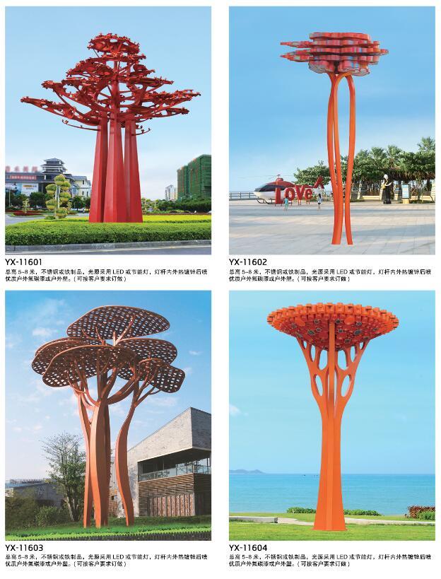 安装户外园林立柱式景观灯或者定制的造型景观灯时需要注意哪些地方?