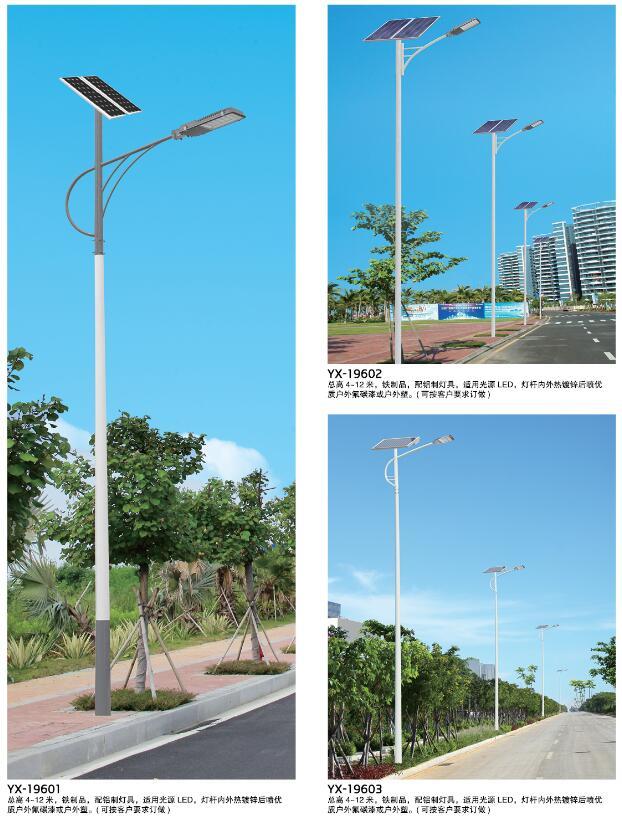 太阳能路灯安装四大必须要规避的误区
