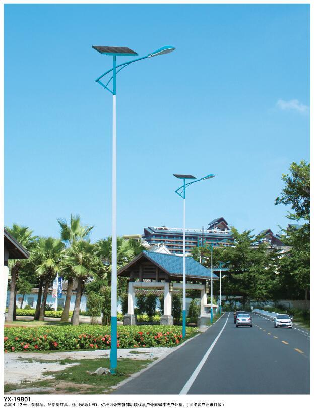 太阳能路灯安装高度在多少米合适