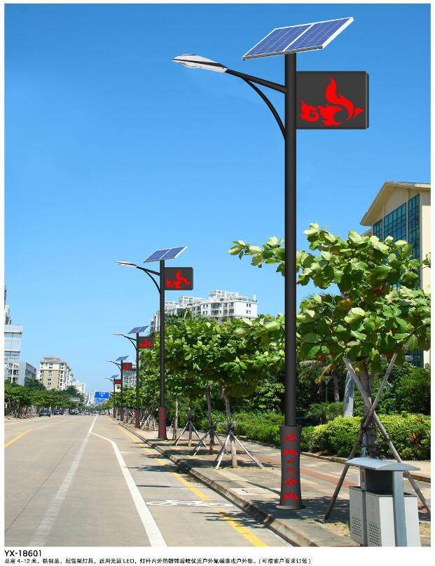 太阳能路灯施工方案全面解析