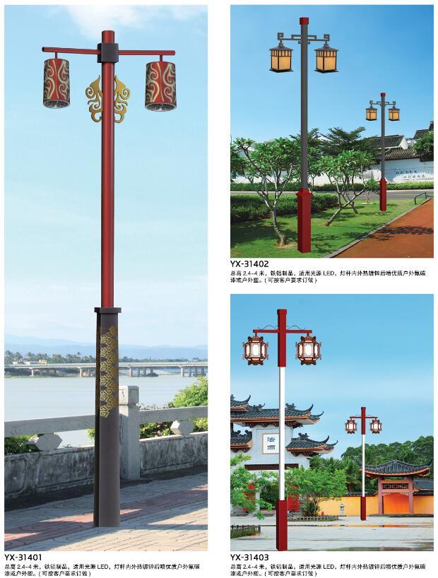 庭院灯灯杆用什么样的材质比较好?