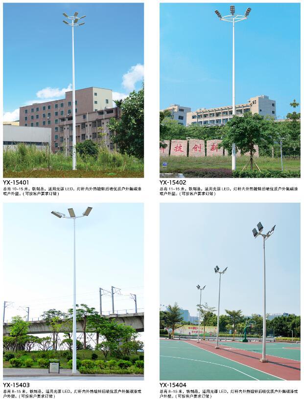 【球场灯灯杆厂家价格】体育场地照明灯要求 照明设计要点及步骤