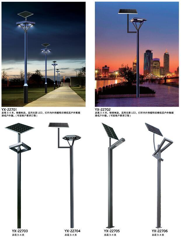 太阳能庭院灯有哪些实用特点?如何选择