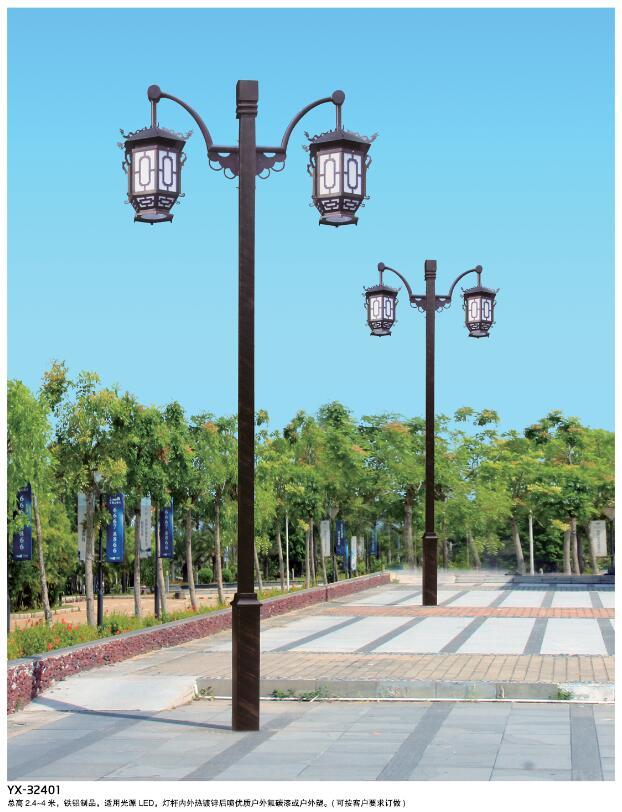 公园庭院灯和路灯有什么区别