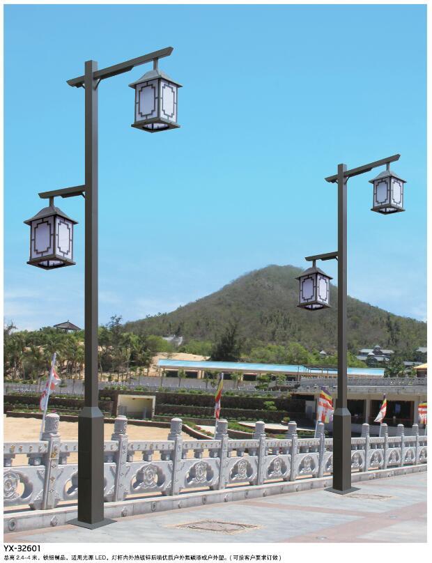 公园庭院灯 仿古庭院灯设计元素
