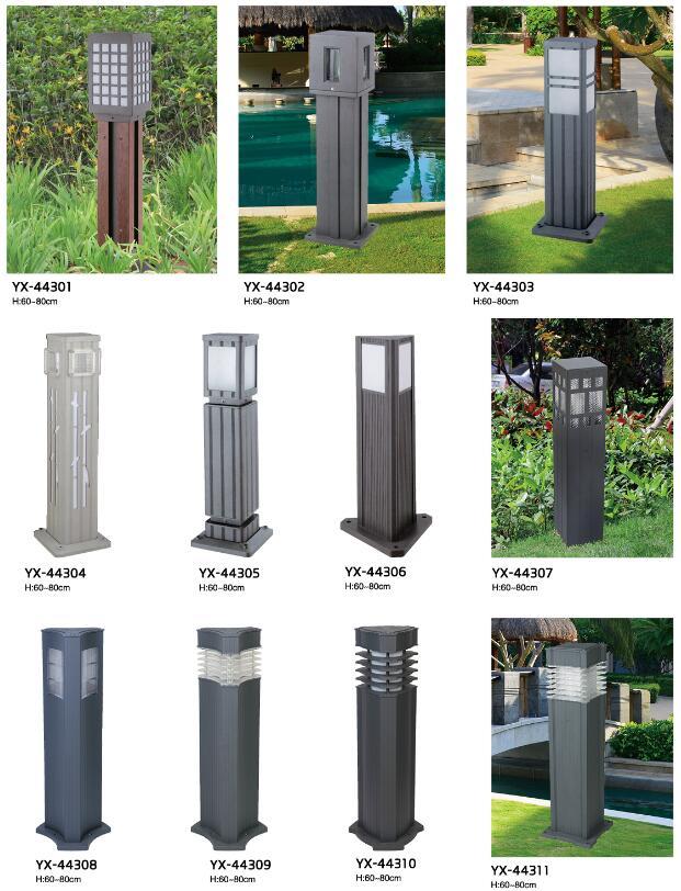 户外园林景观LED草坪灯安装方式有哪些