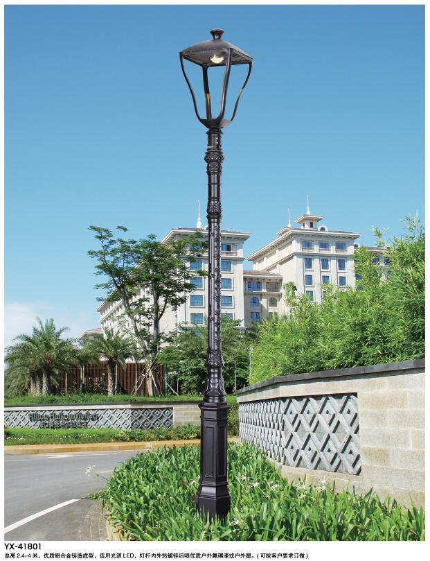 庭院灯安装标准的高度和间距多少最合适呢?