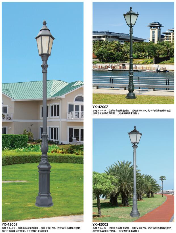 公园庭院灯 仿古庭院灯报价 优质小区庭院灯厂家
