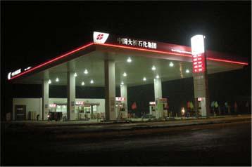 HGYZD-003 高效节能专业油站灯安装效果图